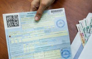 Оплата Больничного Листа В Беларуси 2020