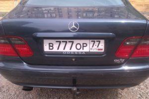 Номер на машине с буквами вор
