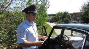 Жилье Многодетным Сотрудникам Полиции В 2020 Году