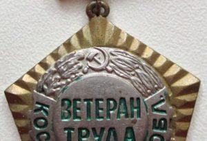 Льготы Ветеранам Труда В Костромской Области В 2020 Году