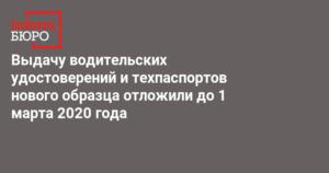 Удостоверения Стажера Мвд 2020 Год