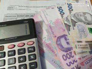 Калькулятор Субсидий Пенза 2020